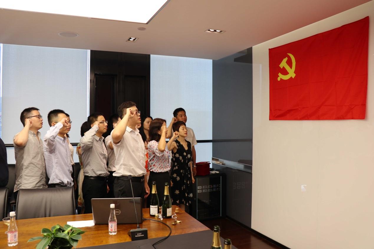 2广州市网商小额贷款有限责任公司成立党支部.jpg